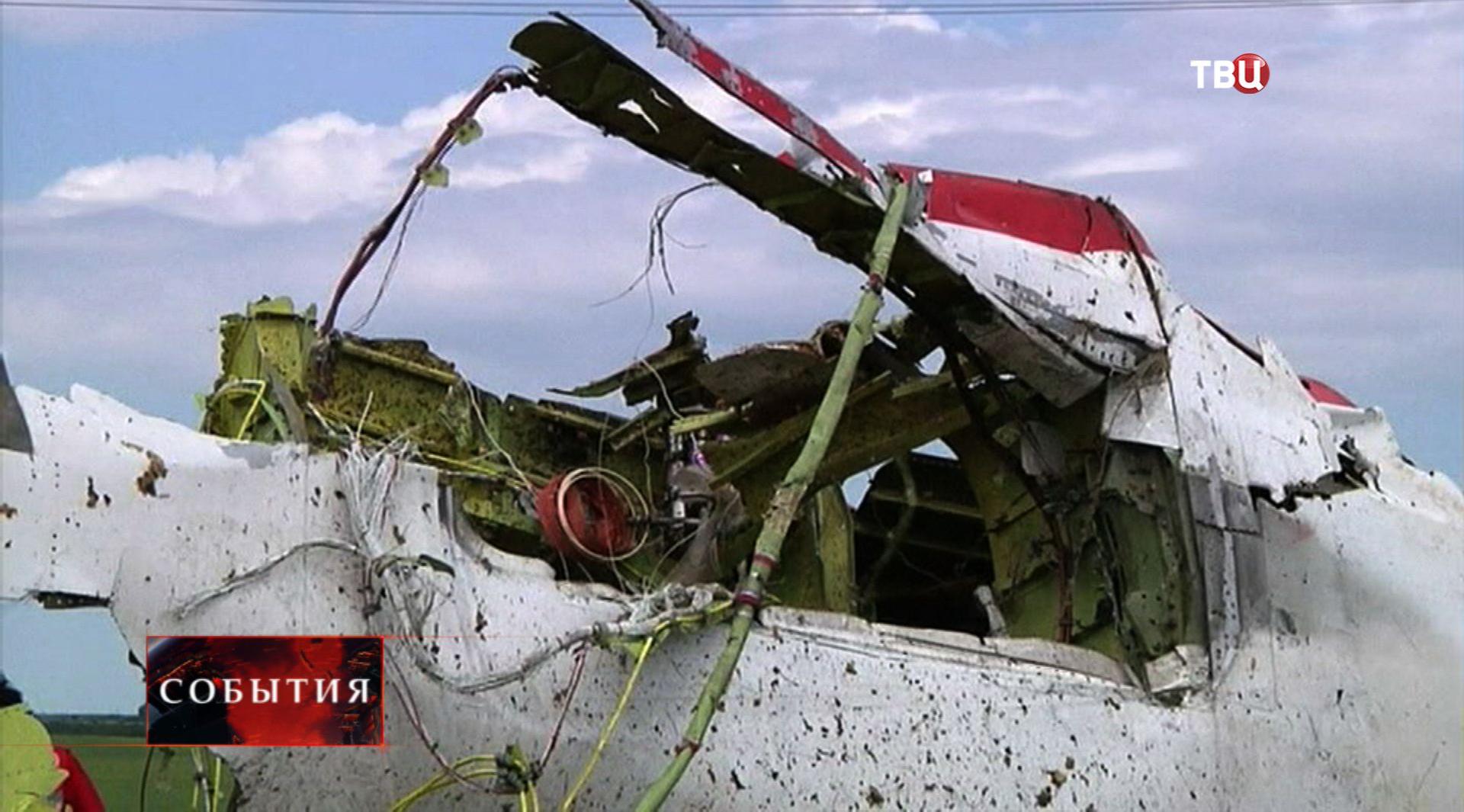 "Обломки упавшего Boeing 777 ""Малайзийских авиалиний"""