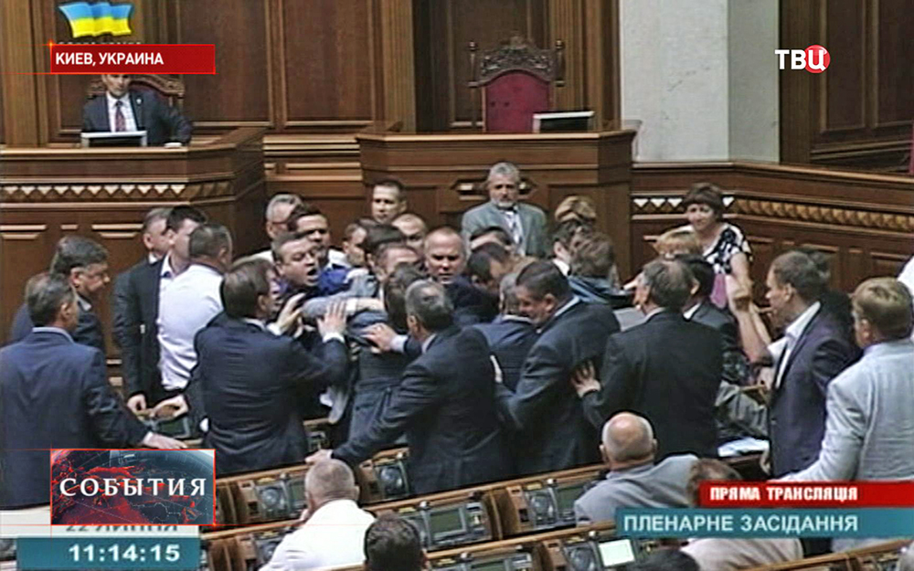 Драка между депутатами Верховной Рады Украины