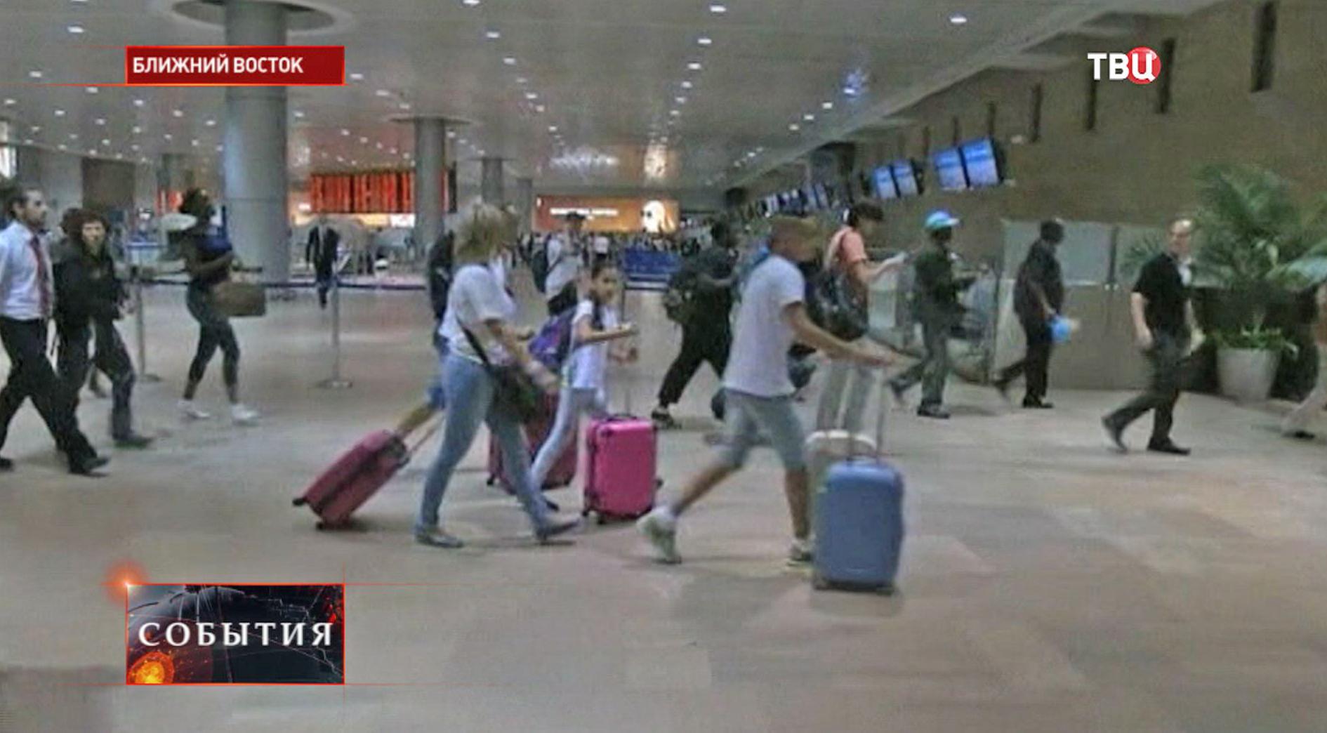 Аэропорт на Ближнем Востоке