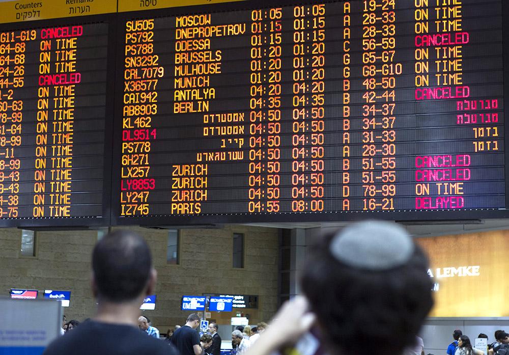Отмена рейсов в аэропорту Тель-Авива
