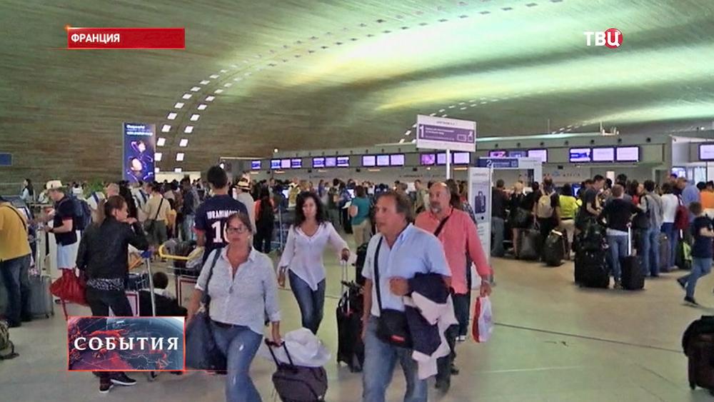 Пассажиры в аэропорту Парижа