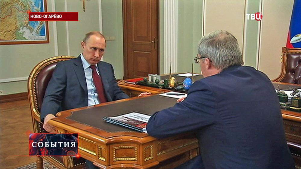 Президент России Владимир Путин встретился и.о. губернатора Красноярского края Виктором Толоконским