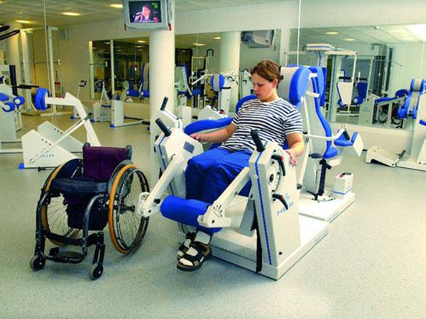 Центр реабилитации инвалидов колясочников бубновского в казани