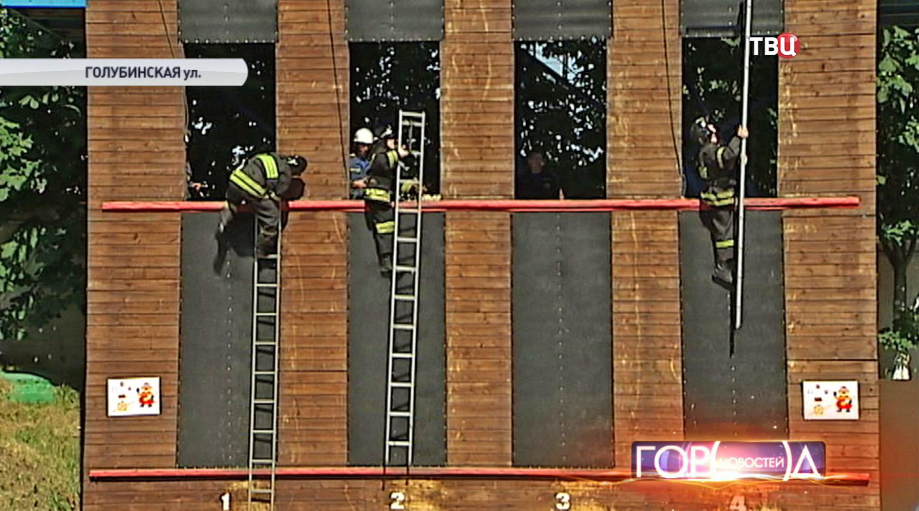 Соревнования пожарных
