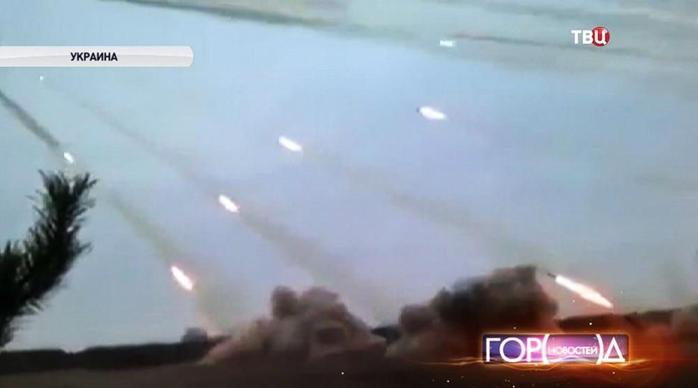 """Системы залпового огня """"Град"""" ведут обстрел в Луганской области"""