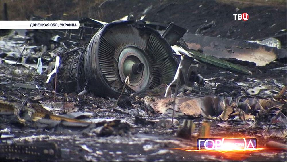 "Место падения Boeing 777 ""Малайзийских авиалиний"""