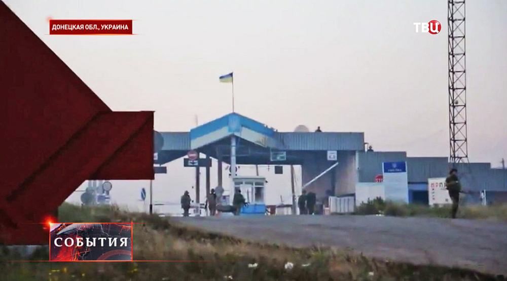 """Украинский пункт пропуска """"Мариновка"""""""
