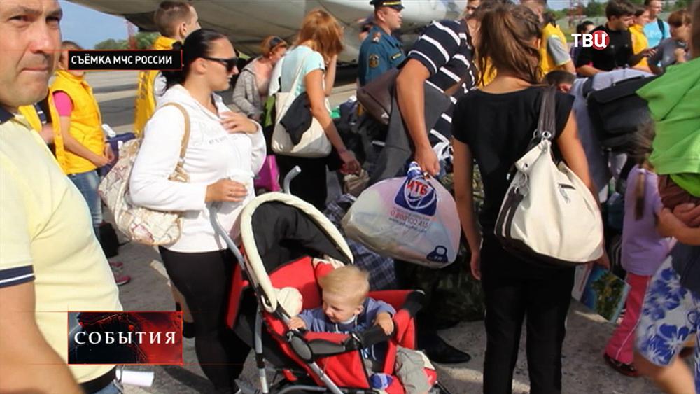 Беженцы с Украины прибыли в Россию
