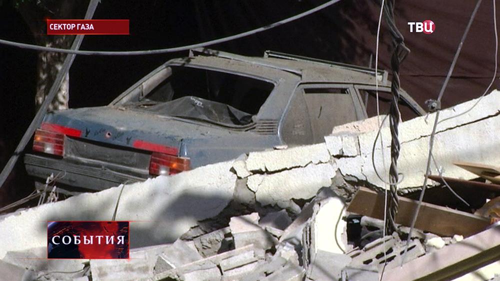 Последствия израильской бомбардировки сектора Газа