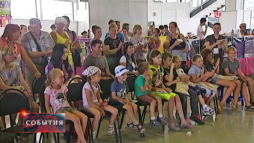 Дети беженцев с Украины