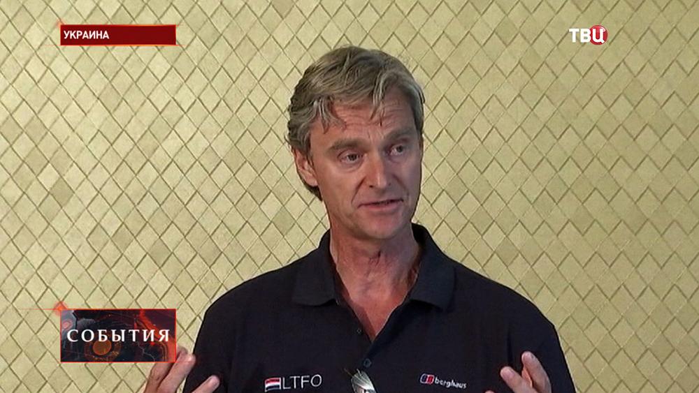 Глава миссии национальной полиции Нидерландов Ян Туиндер