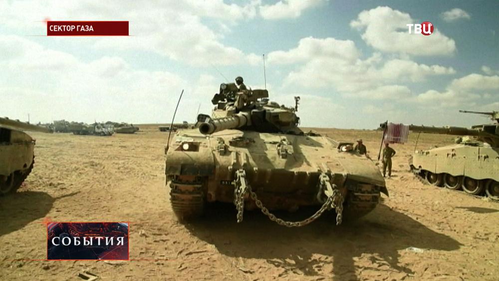 Израильские танки в секторе Газа