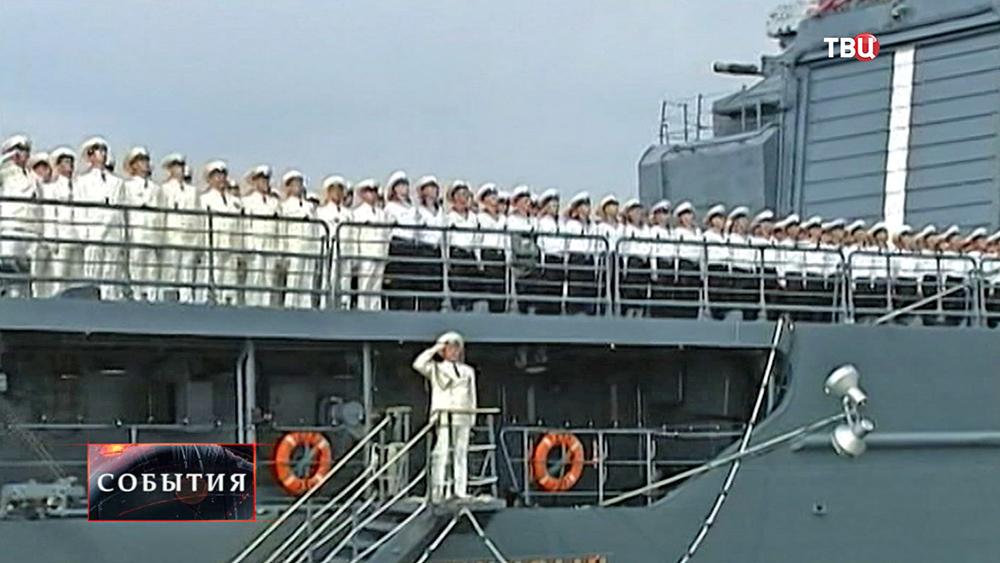 Команда военного корабля ВМФ России