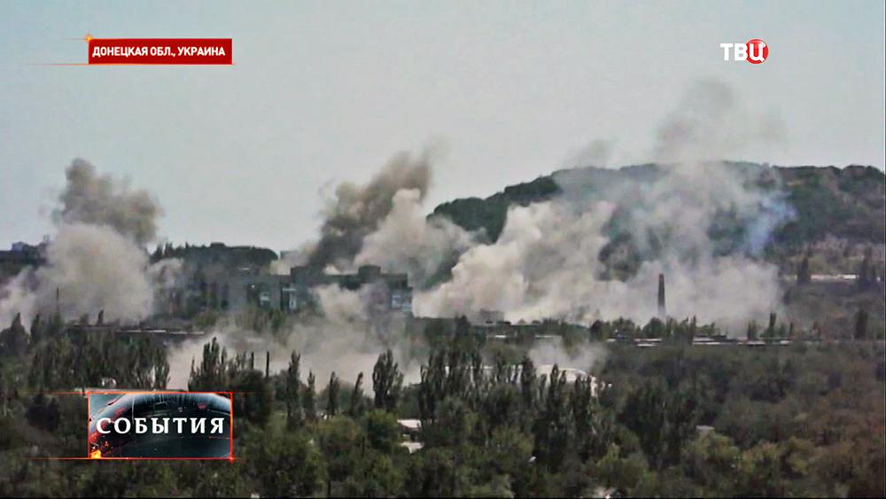 Обстрел Нацгвардией Украины жилого сектора в Донецкой области