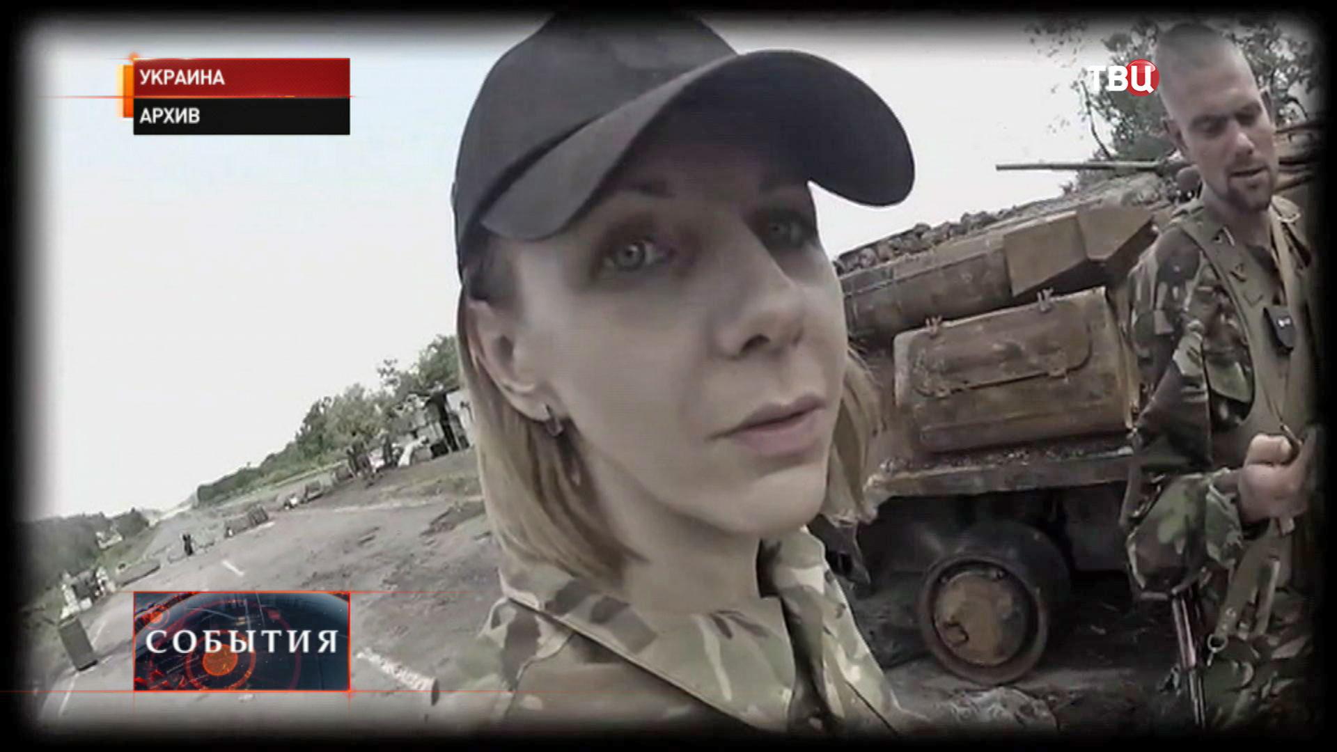 Журналистка Бьянка Залевская