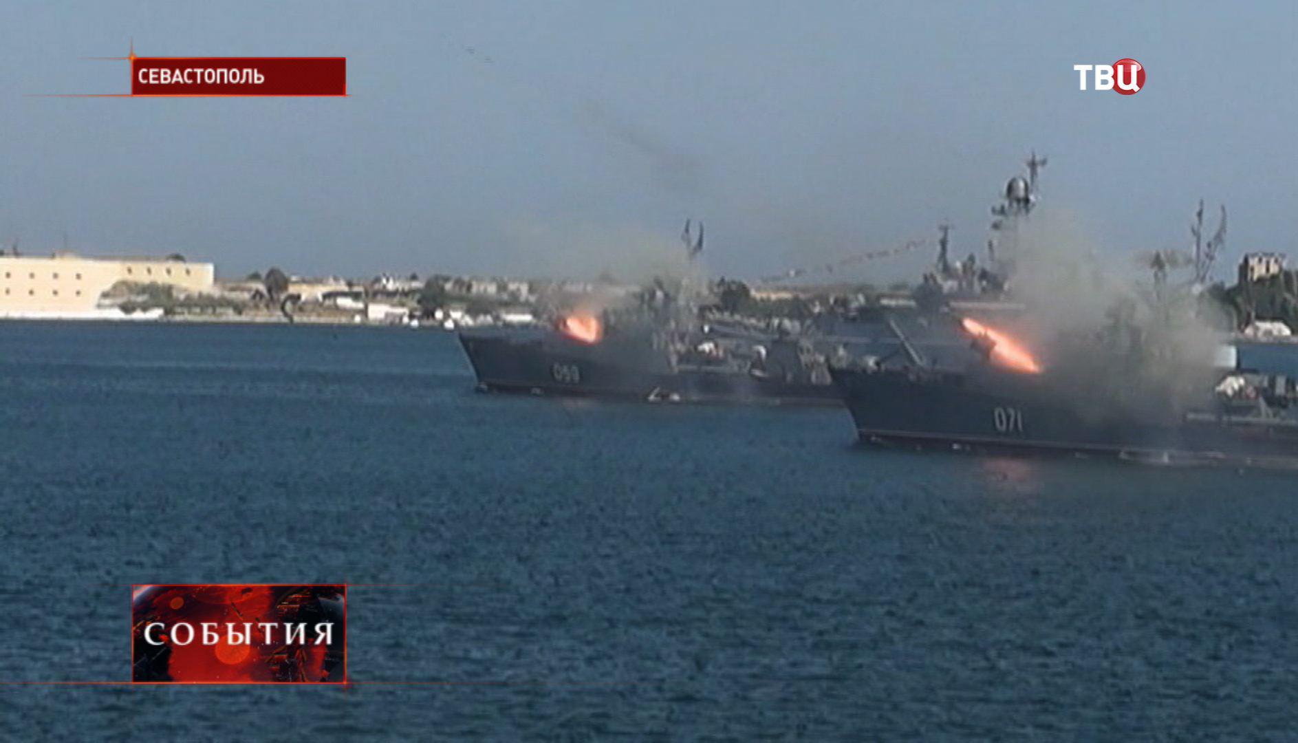 Морской парад в честь дня ВМФ