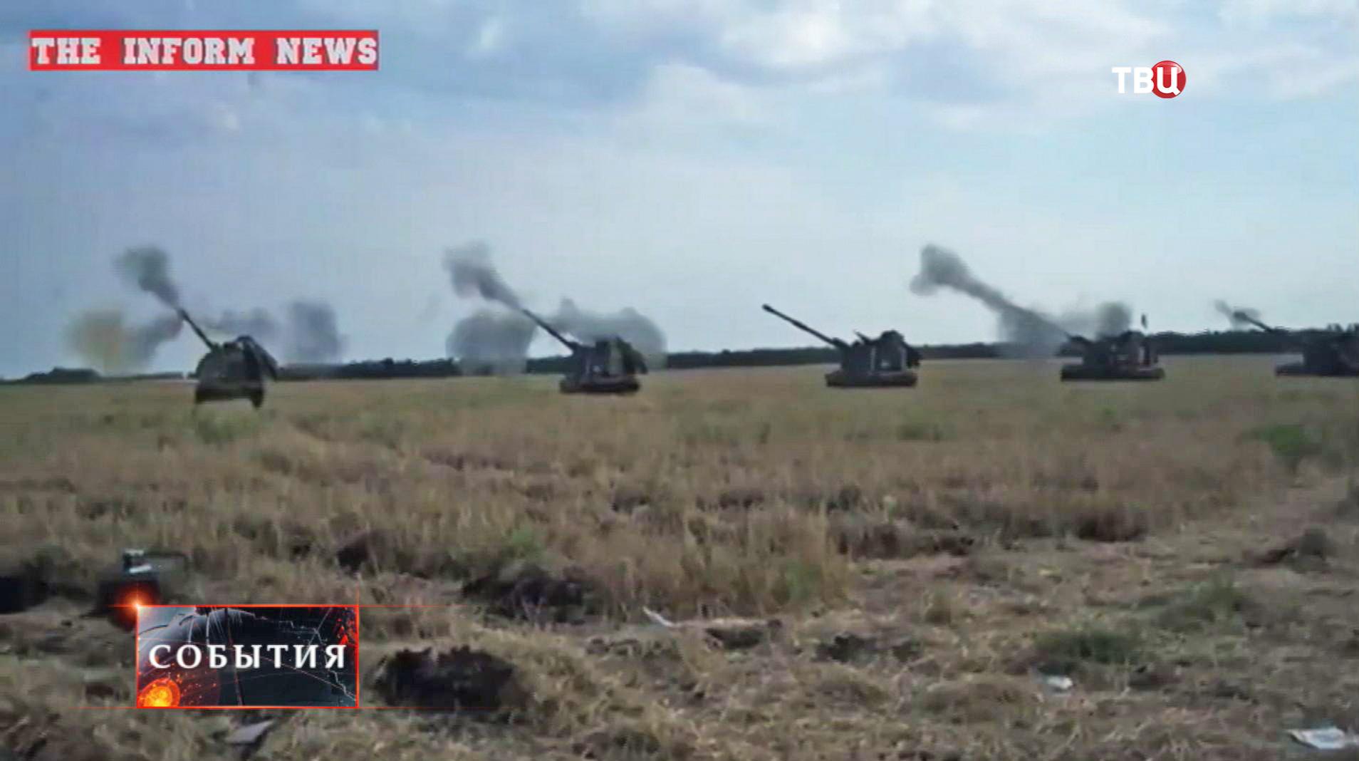 Артиллерия украинской армии ведет огонь по позициям ополчения