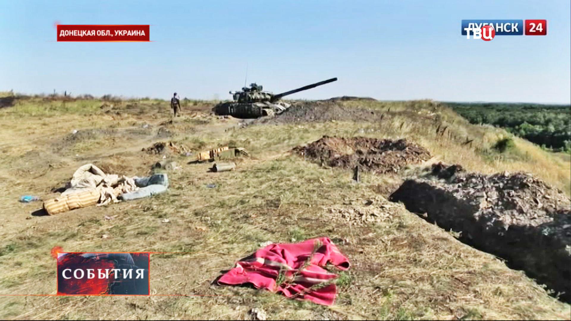 Позиция украинской армии в Донецкой области