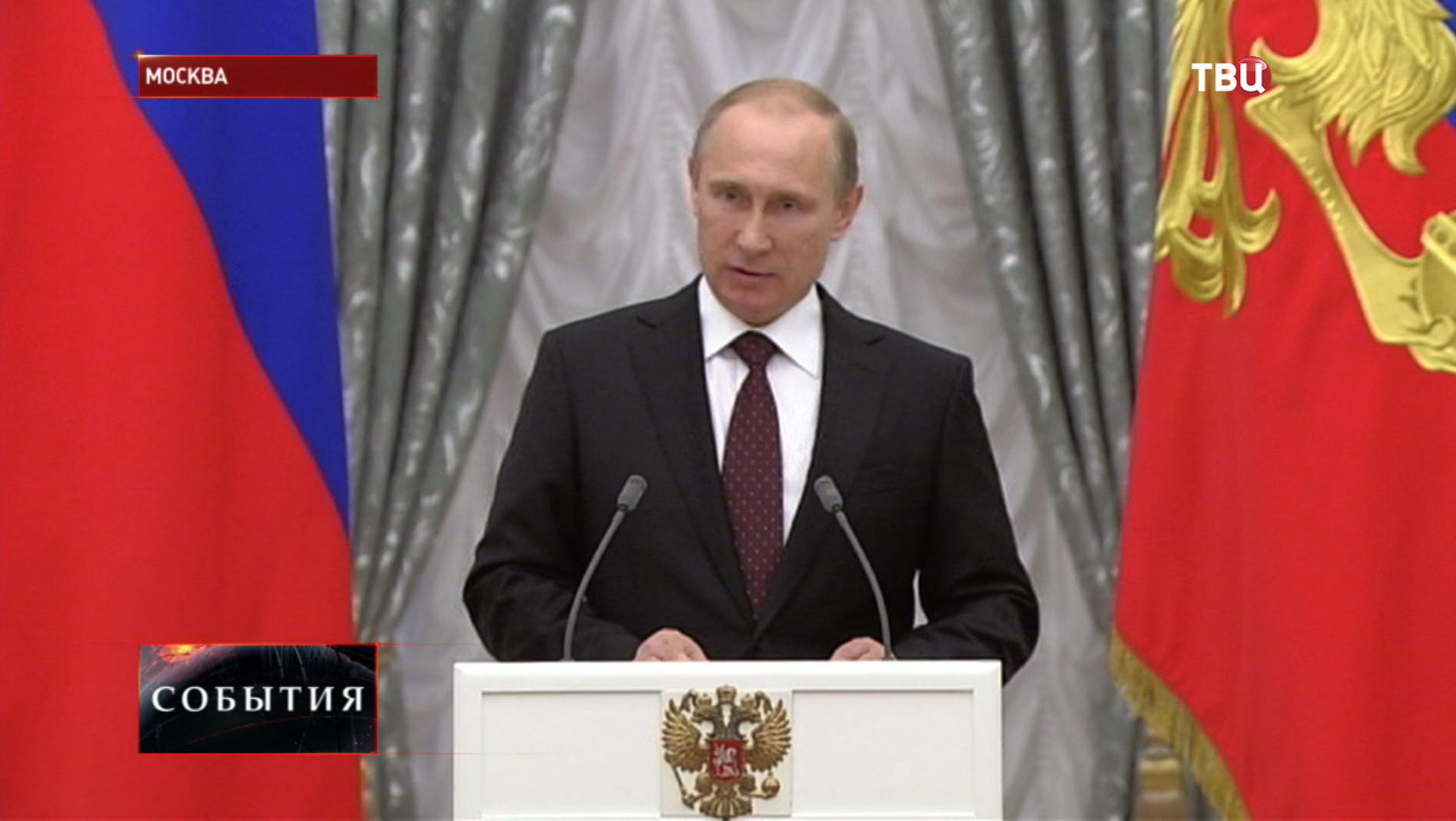 Президент России Владимир Путин во время вручения наград в Кремле