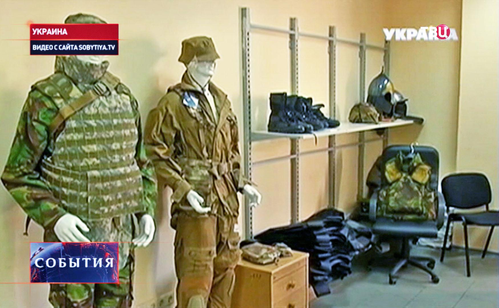 Экипировка украинской армии