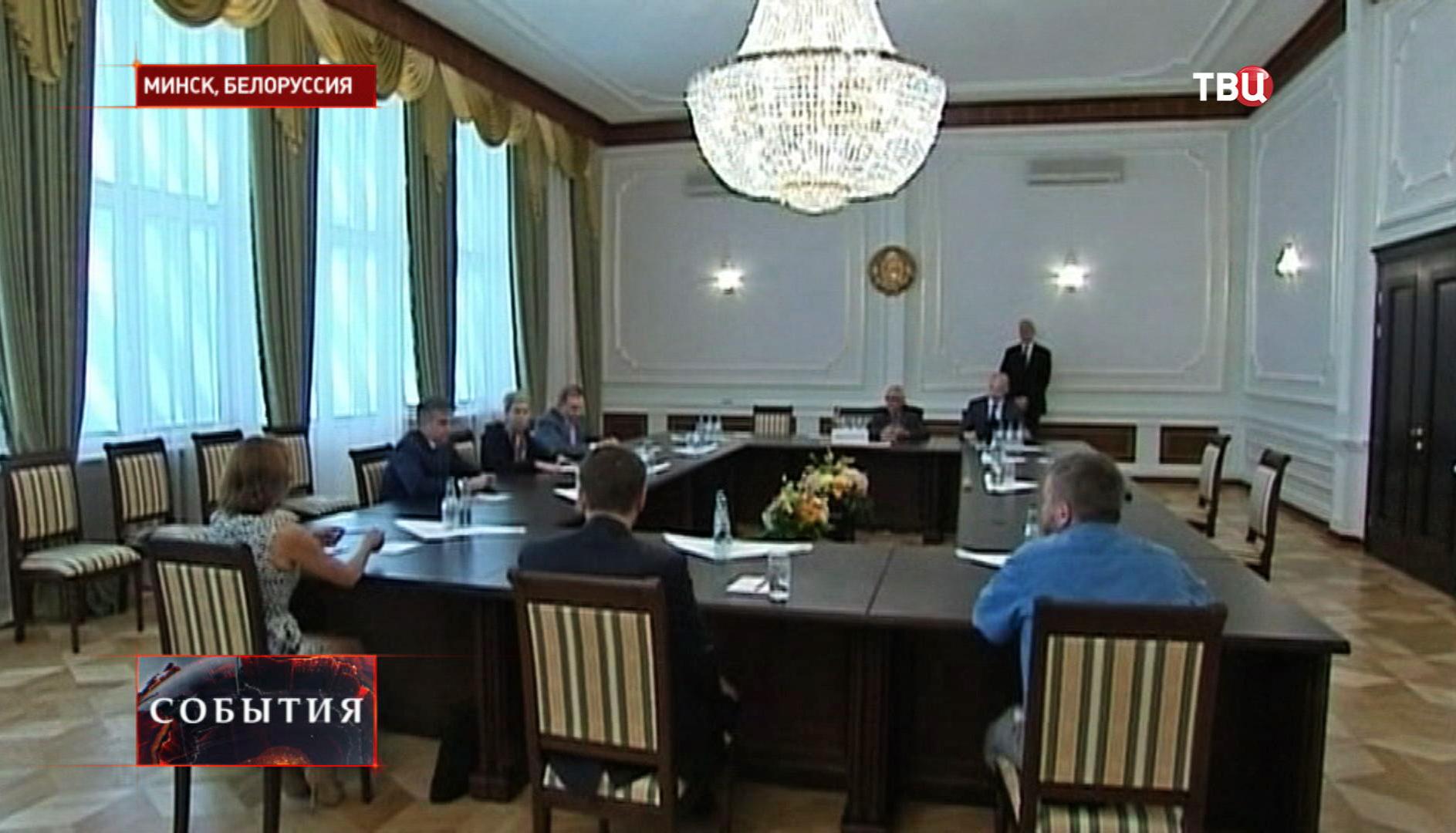 Заседание по урегулированию украинского кризиса в Минске