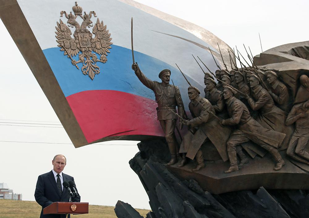 Церемония открытия памятника героям Первой мировой войны на Поклонной горе