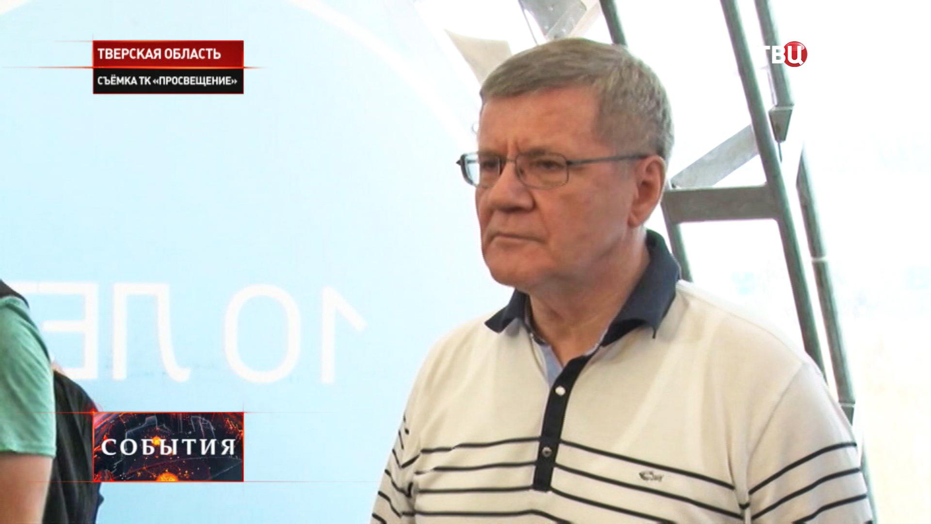 Глава Генпрокуратуры Юрий Чайка