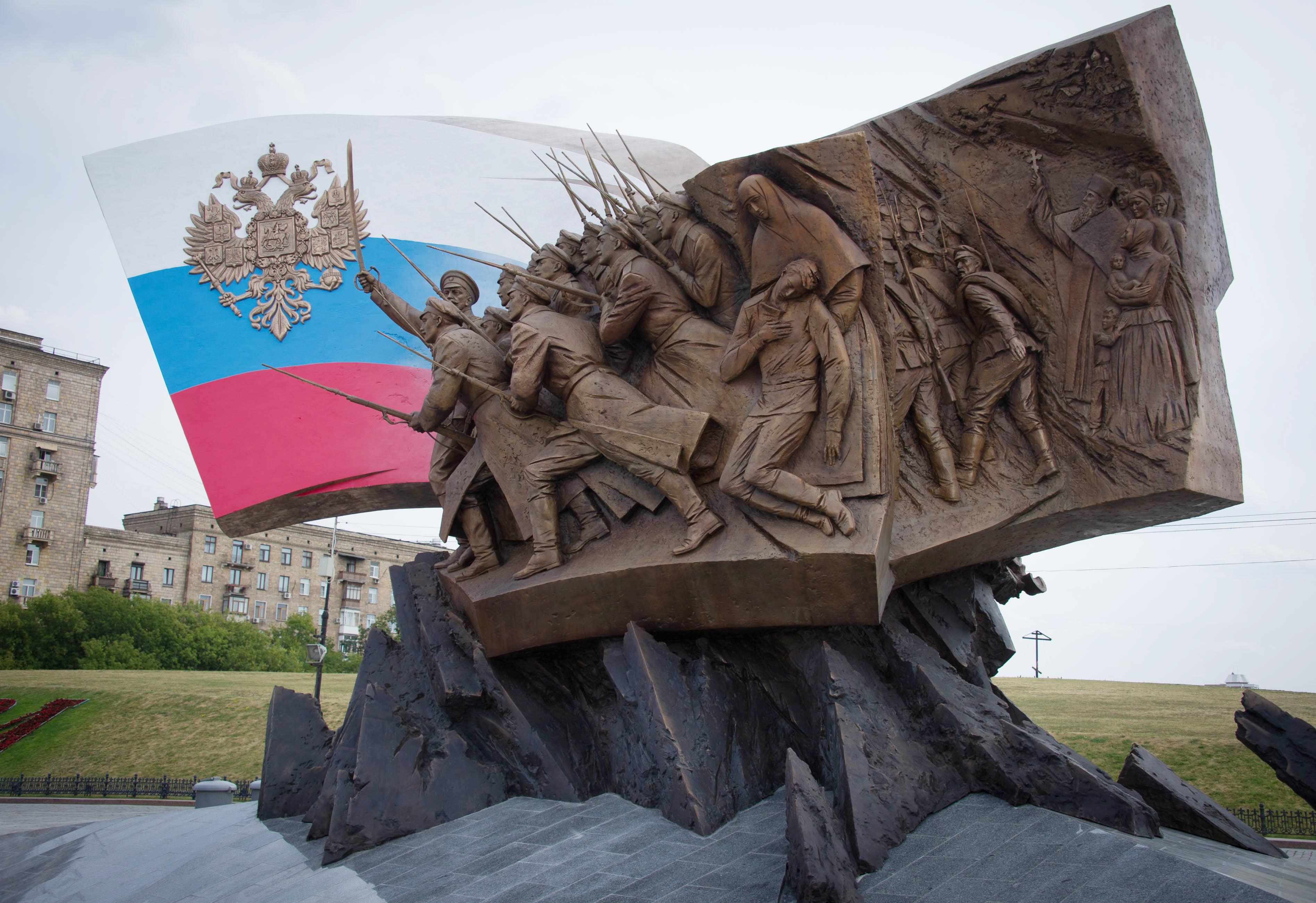 Картинки по запросу Памятник воинам Первой Мировой Войны.