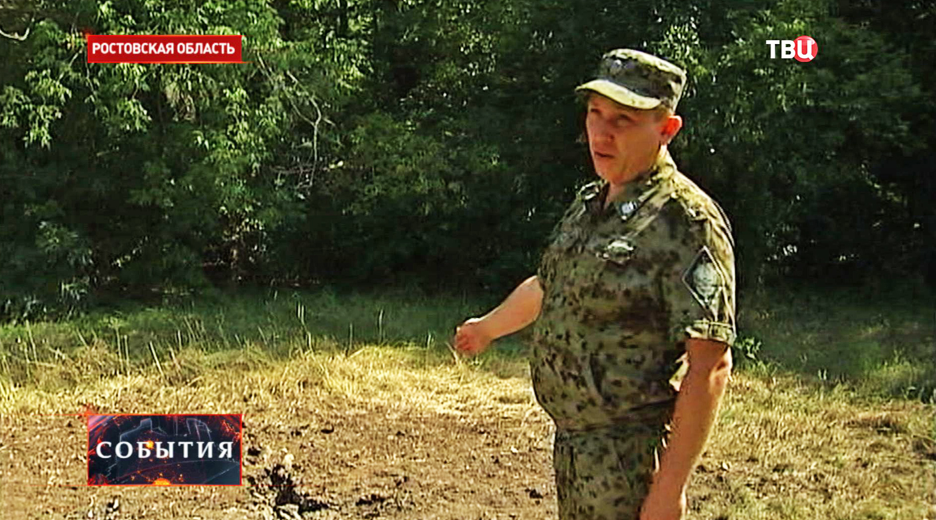 Руководитель пресс-службы погрануправления регионального УФСБ РФ Василий Малаев