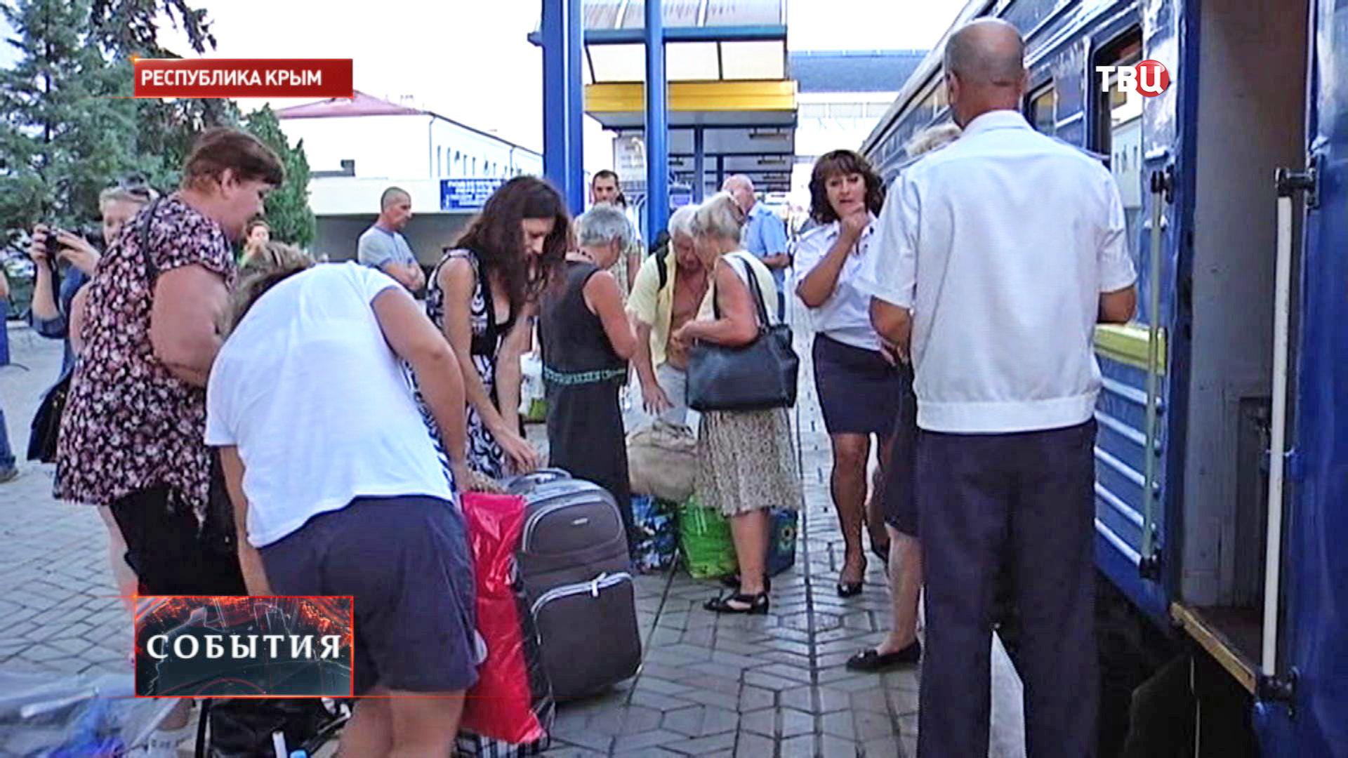 Пассажиры поезда Симферополь-Москва