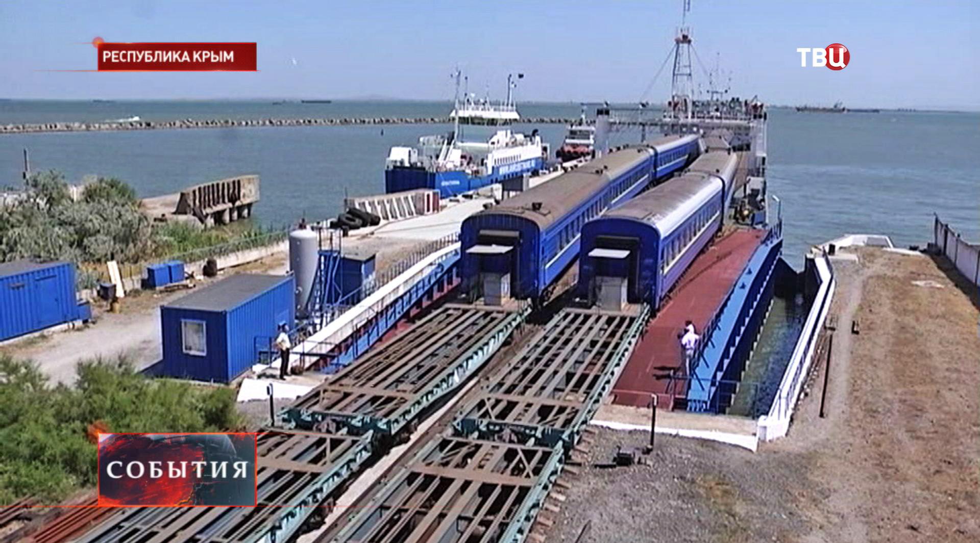 Подготовка поезда к транспортировке через Керченский пролив