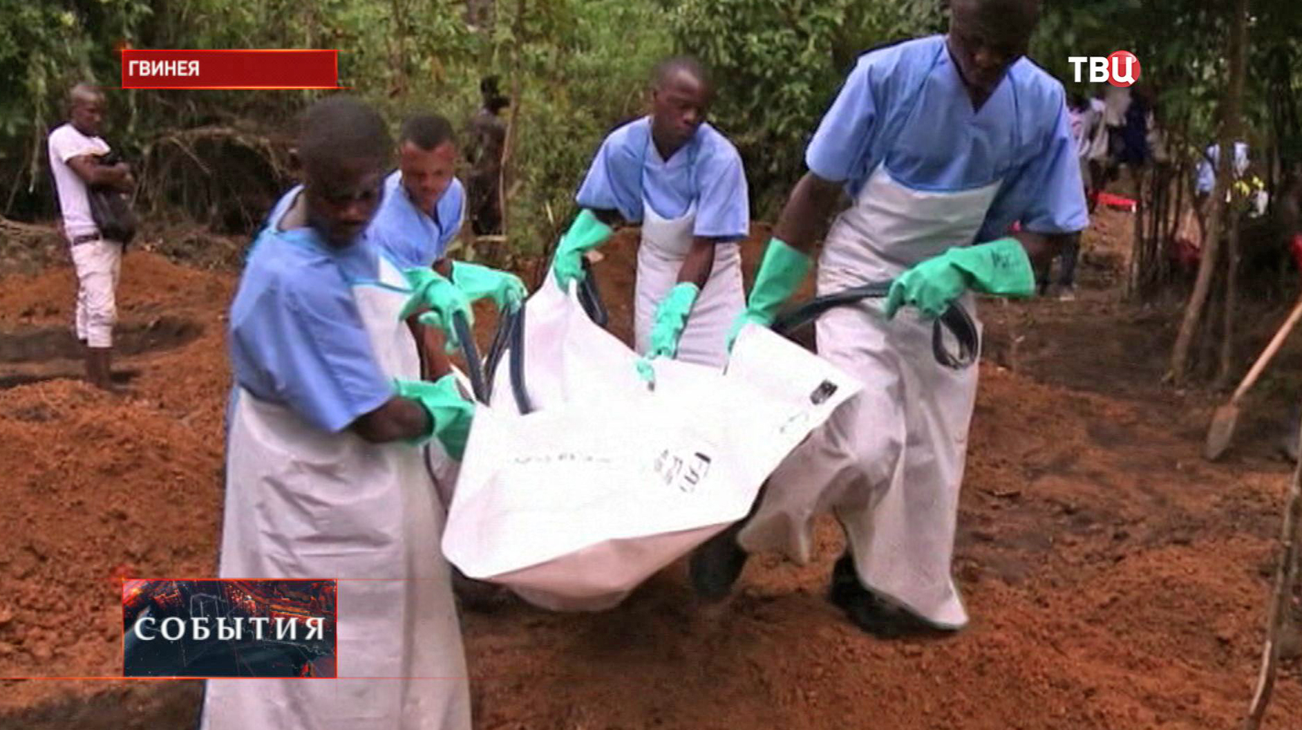 Заболевший лихорадкой Эбола в Гвинее