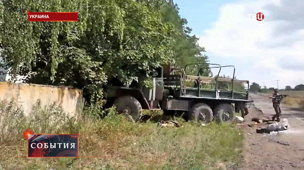 Разбитая военная колонна Нацгвардии Украины