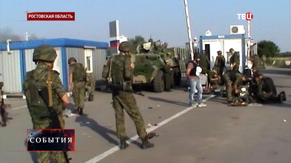 Российские пограничники на КПП с Украиной