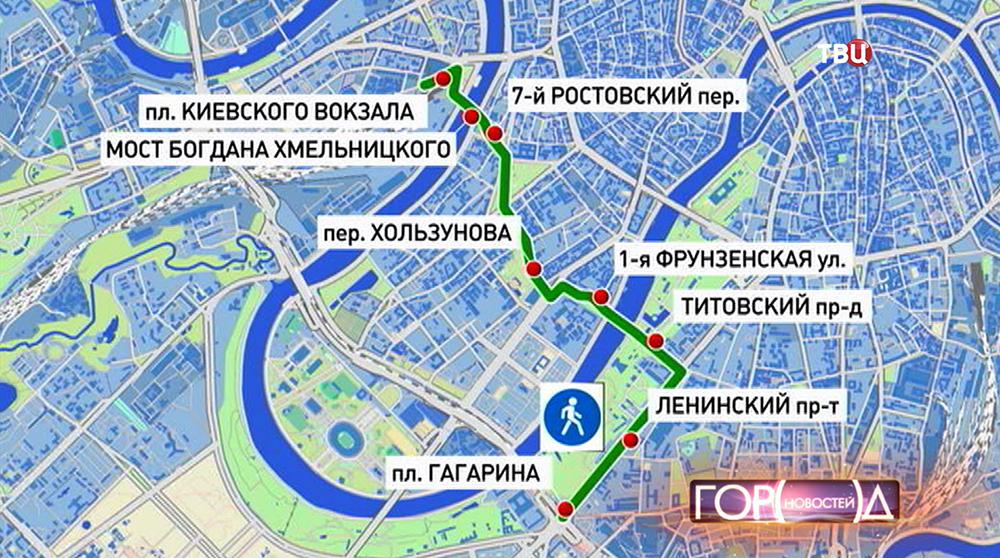 Схема новой пешеходной зоны