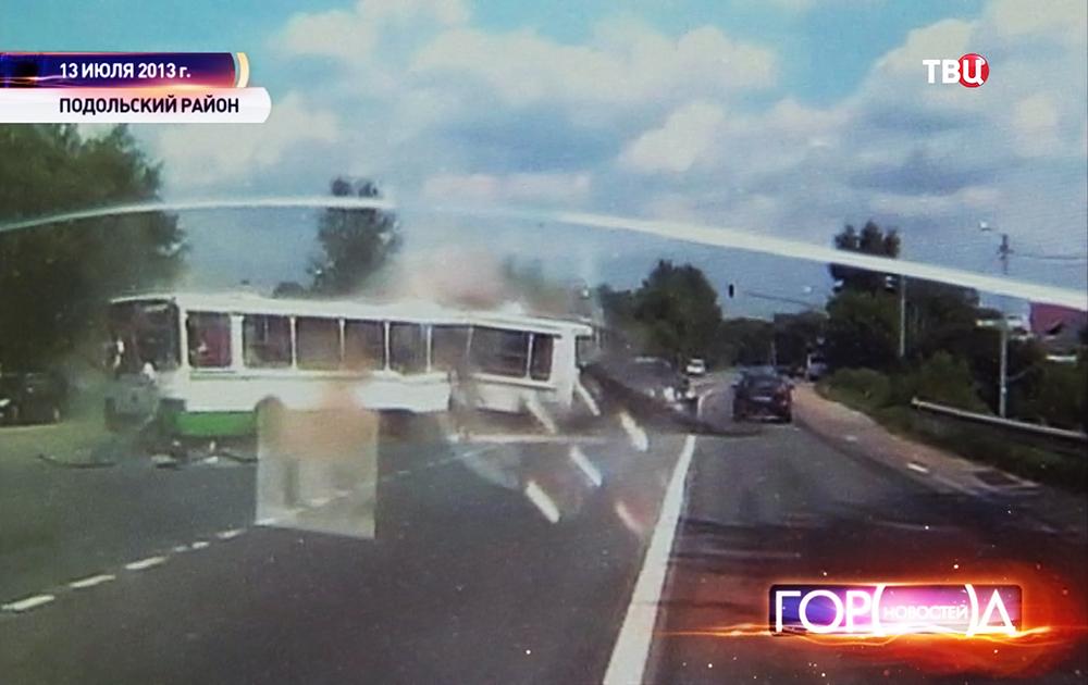 Авария КАМАЗа и рейсового автобуса в Подольском районе в 2013 году