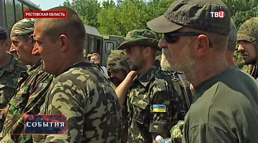 Украинские военные обратились к России с просьбой об убежище