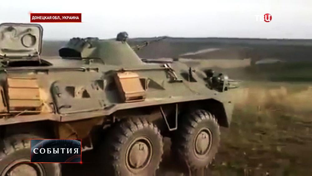 БТР ополченцев ДНР
