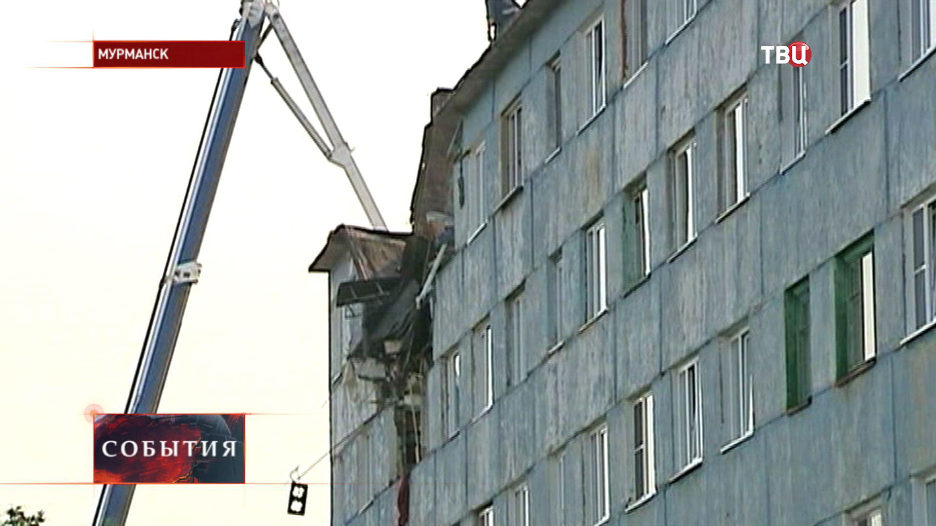 Последствия взрыва бытового газа в жилом доме