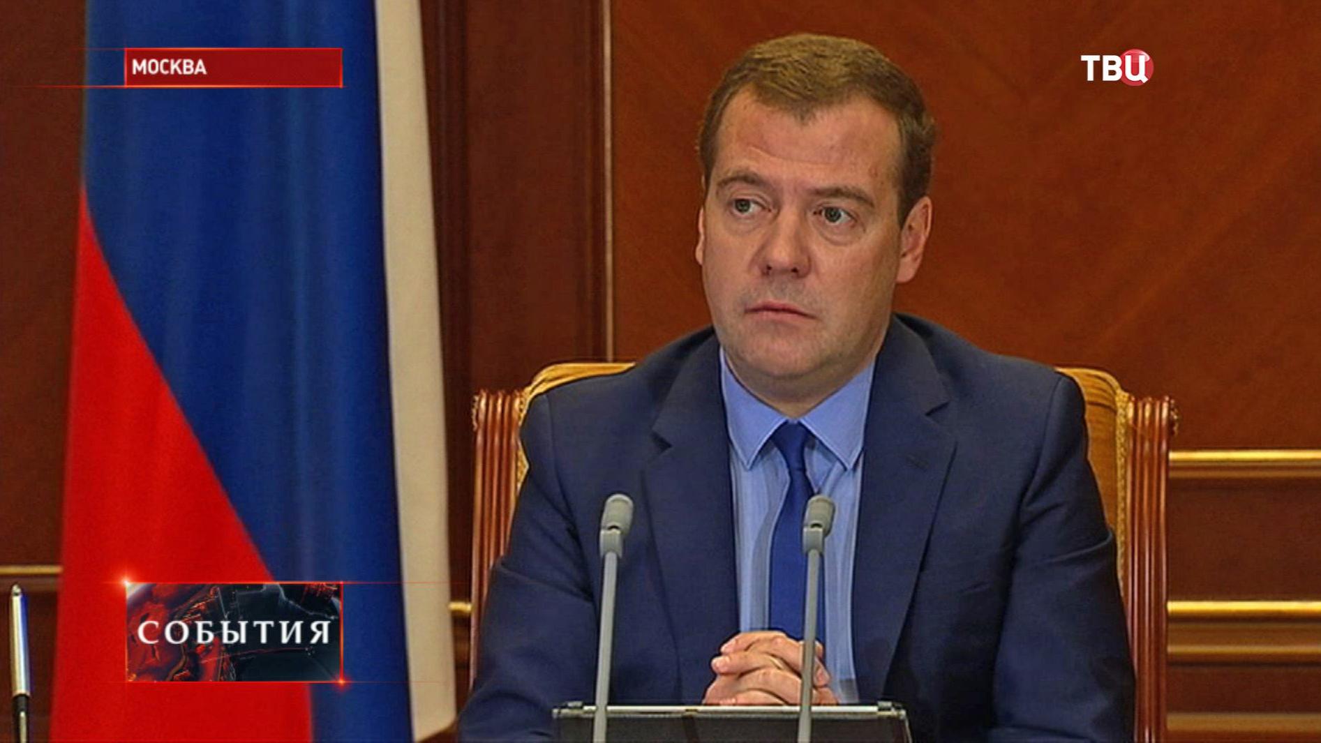 Димирий Медведев