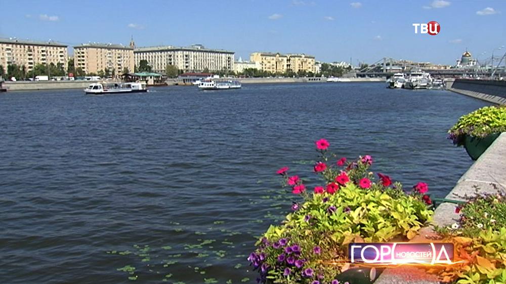 Набережная Москвы реки