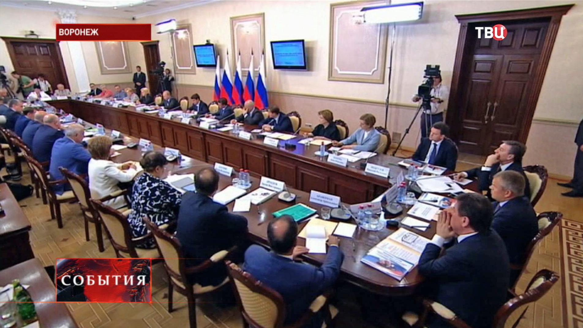 Заседание президиума Госсовета РФ в Воронеже