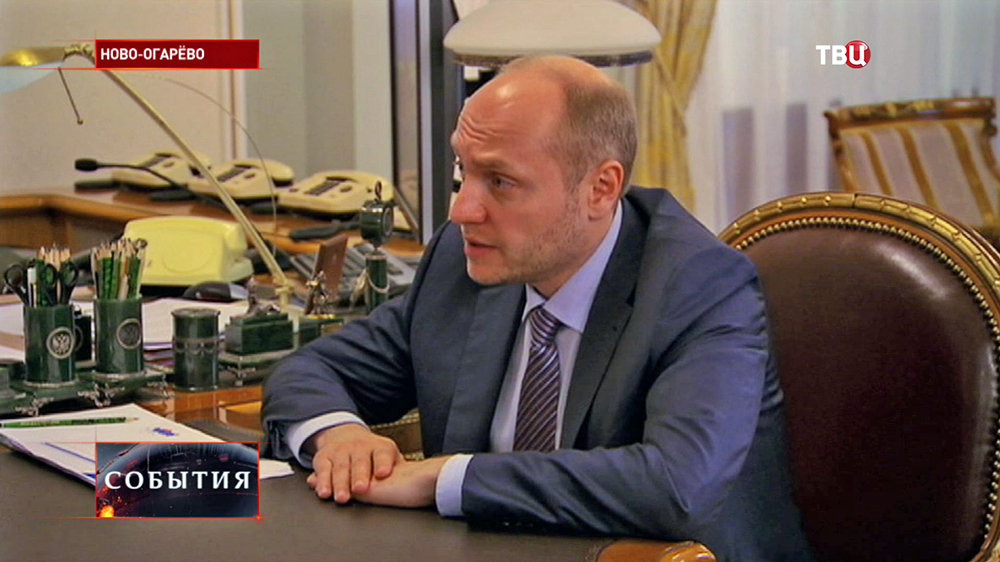 Министр развития Дальнего Востока Александр Галушка