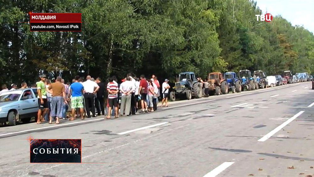 Протест молдавских фермеров