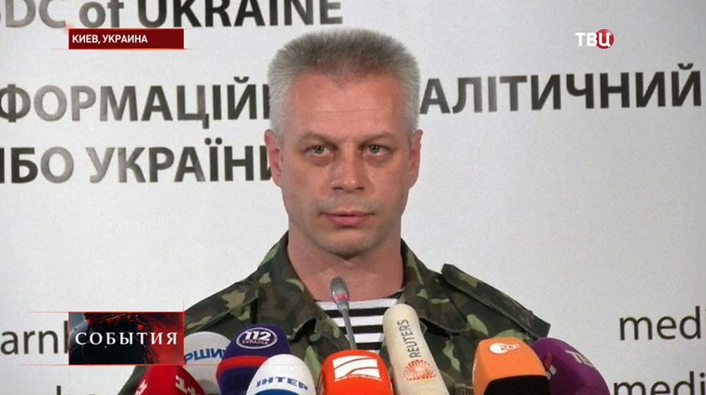 Пресс-секретарь СНБО Украины Андрей Лысенко