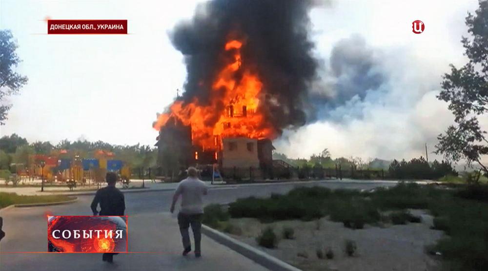 Храм горит в Донецкой области