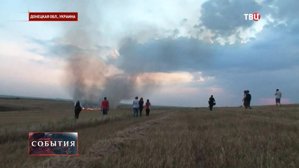 Место сбитого украинского штурмовика в Донецкой области