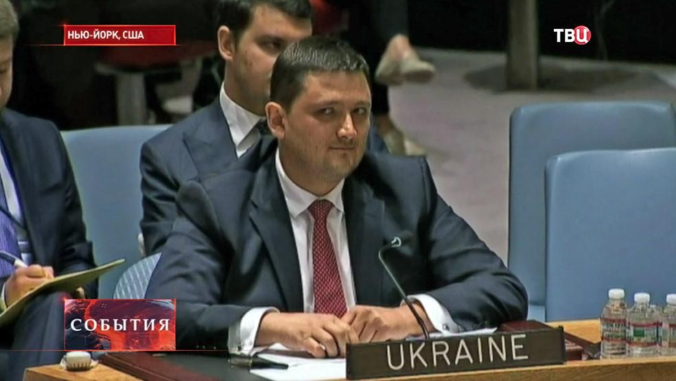 Помощник постоянного представителя Украины при ООН Александр Павличенко