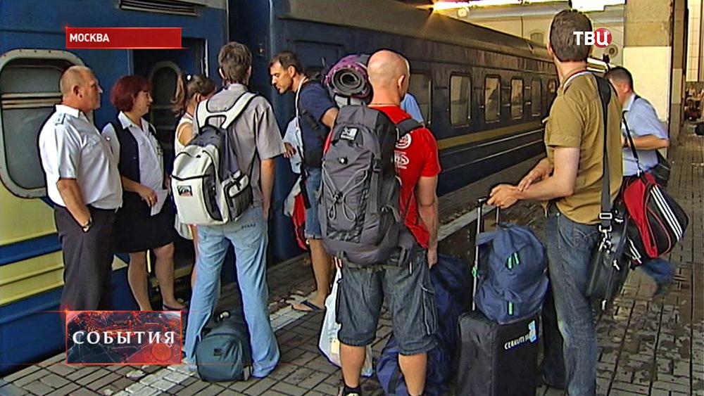 Пассажиры дальнего поезда
