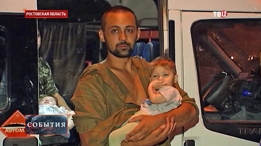 В Ростовскую область доставлены восемь детей из Луганска
